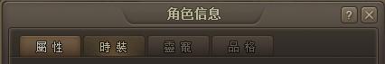 QQ图片20140428143040