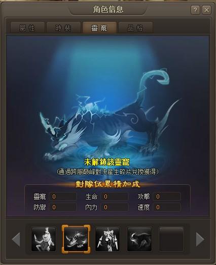 QQ图片20140428144106
